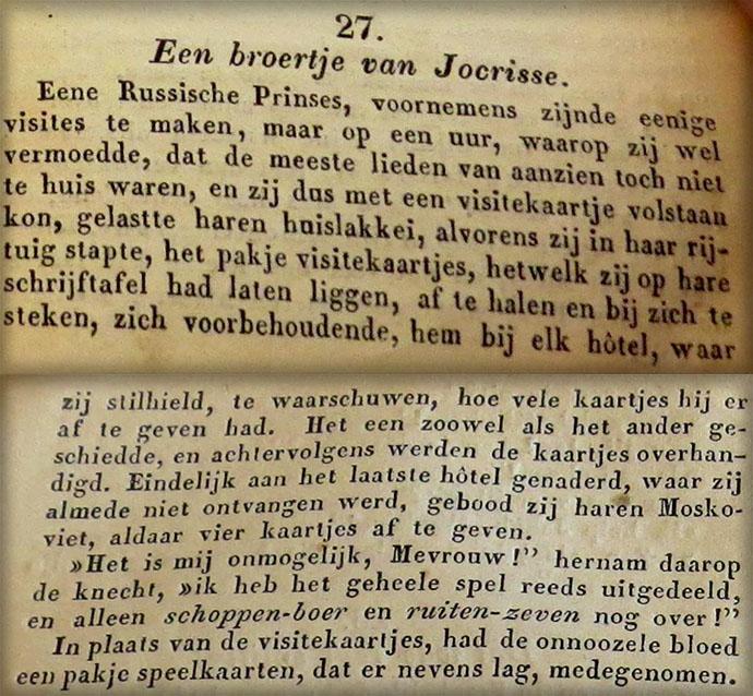 Grapje over het afgeven van visitekaartjes uit de Enkhuizer Almanak van 1845.